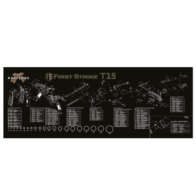 Premier tapis de frappe / Tiberius T15 | Paintball Sports