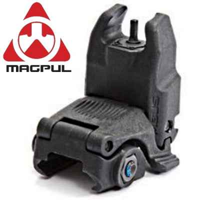 Magpul MBUS Basculer Replica Front Sight (Grain) | Paintball Sports
